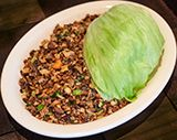 Veggie Lettuce Wrap - Chinese Food Restaurant in Midtown & Leawood - Blue Koi - Menu Image
