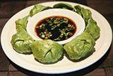 Steamed Veggie Dumplings - Chinese Food Restaurant in Midtown & Leawood - Blue Koi - Menu Image