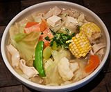 Vegetable Noodle Soup - Chinese Food Restaurant in Midtown & Leawood - Blue Koi - Menu Image