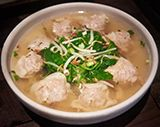 Wonton Noodle Soup - Chinese Food Restaurant in Midtown & Leawood - Blue Koi - Menu Image
