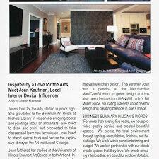 Chicago-Infuential-Designer