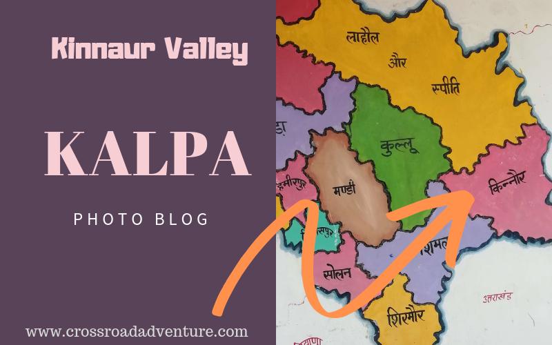 Kalpa Valley Photo Blog