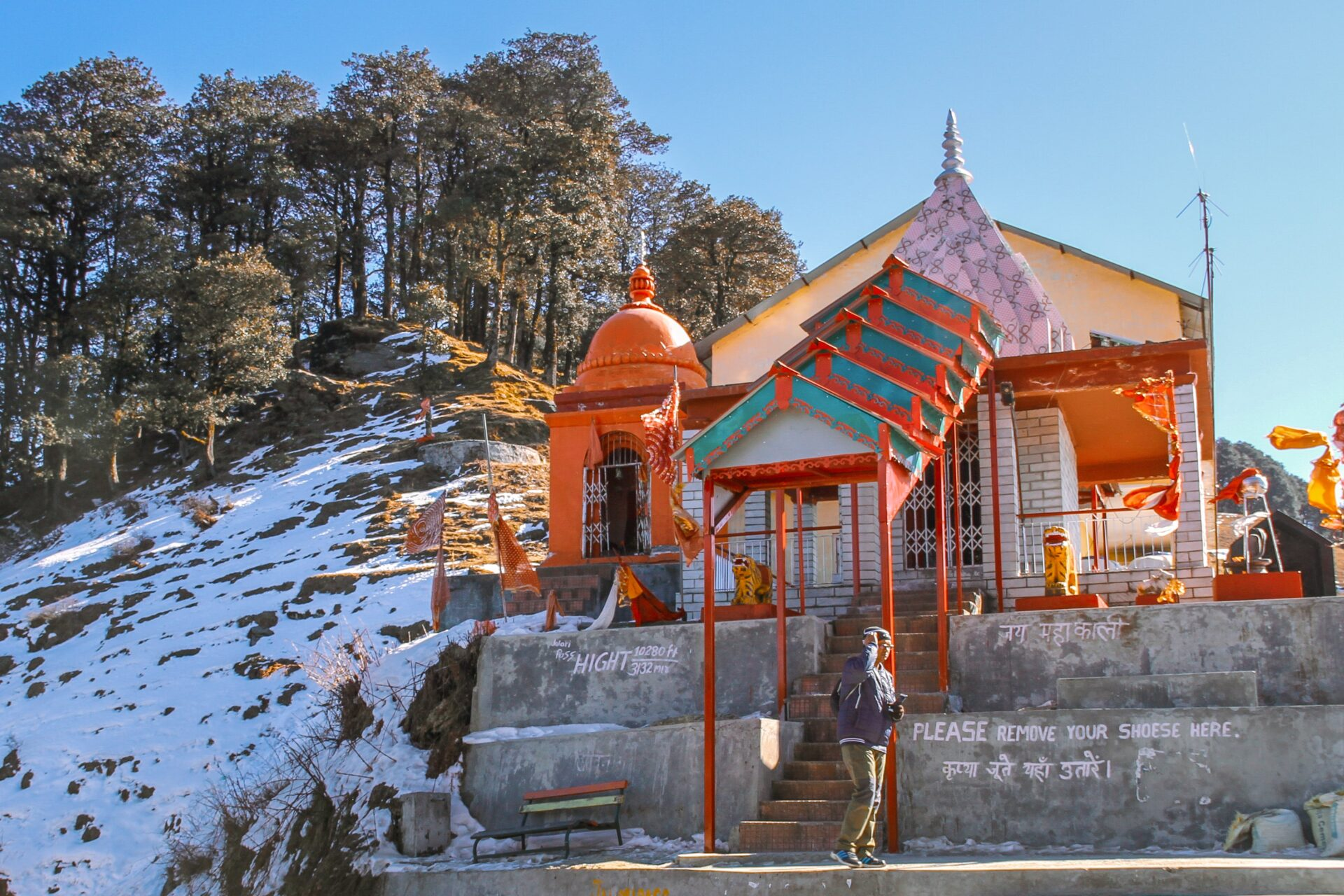 Jalori Temple - The treks starts from behind the temple