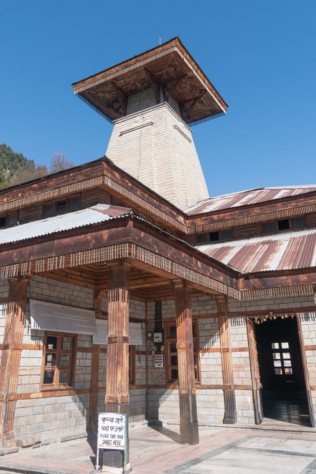 Entrance to the Manu Temple Manali
