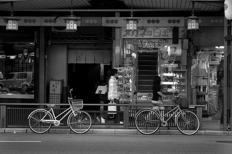 Personal: Street-Bikes
