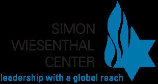 Simon Wiesenthal Center Logo