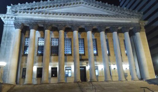 Springfield City Hall