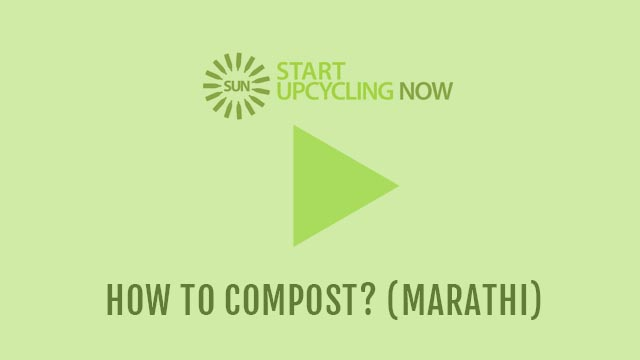 How to Compost ? (Marathi)