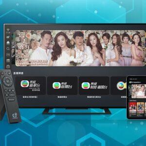 TVB Anywhere Box + APP