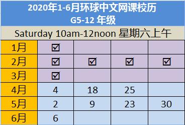 G5-12Sat10am-12noon