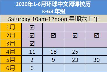K-3 Sat 10am-12noon