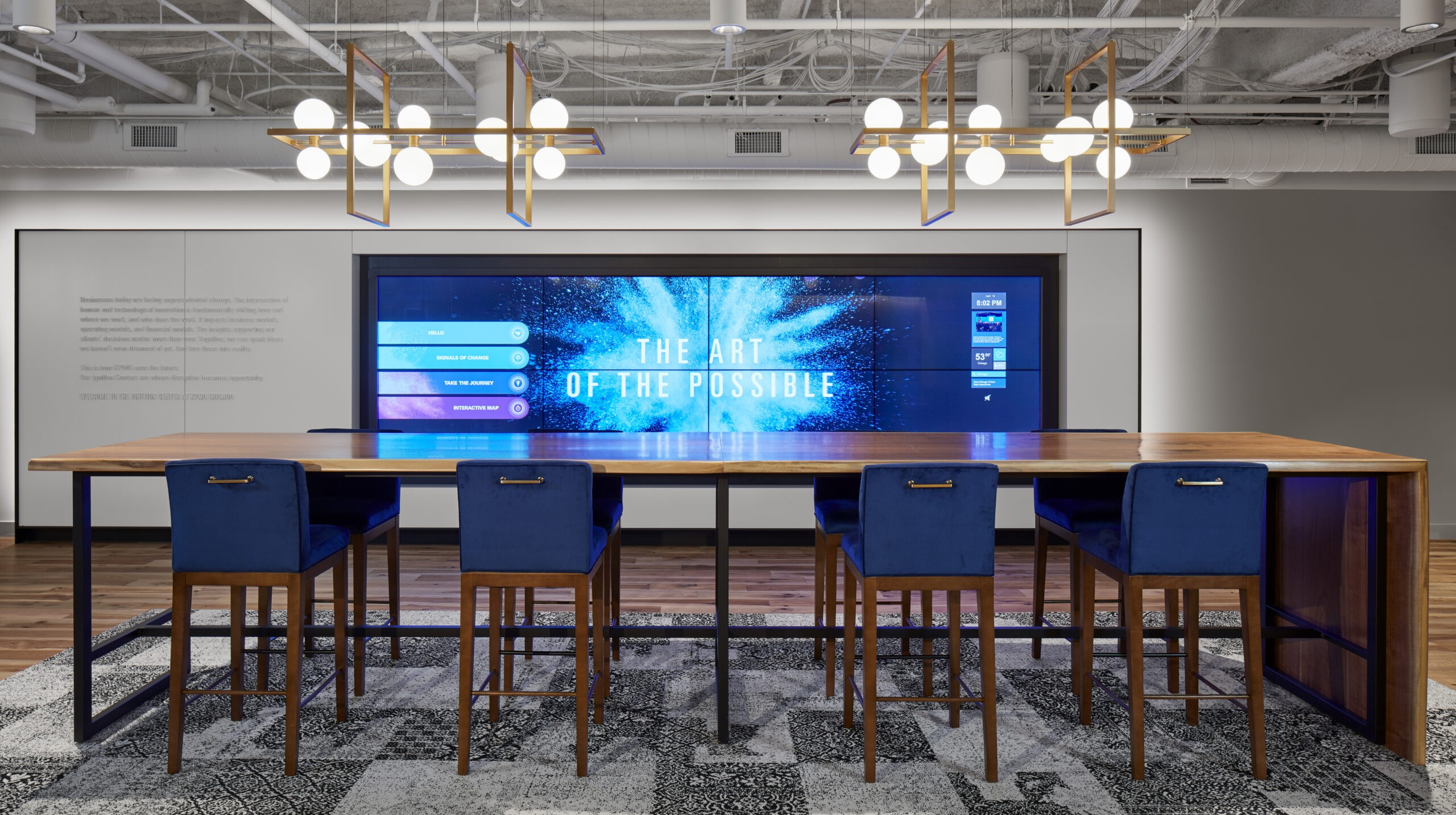 Branded digital wall experience