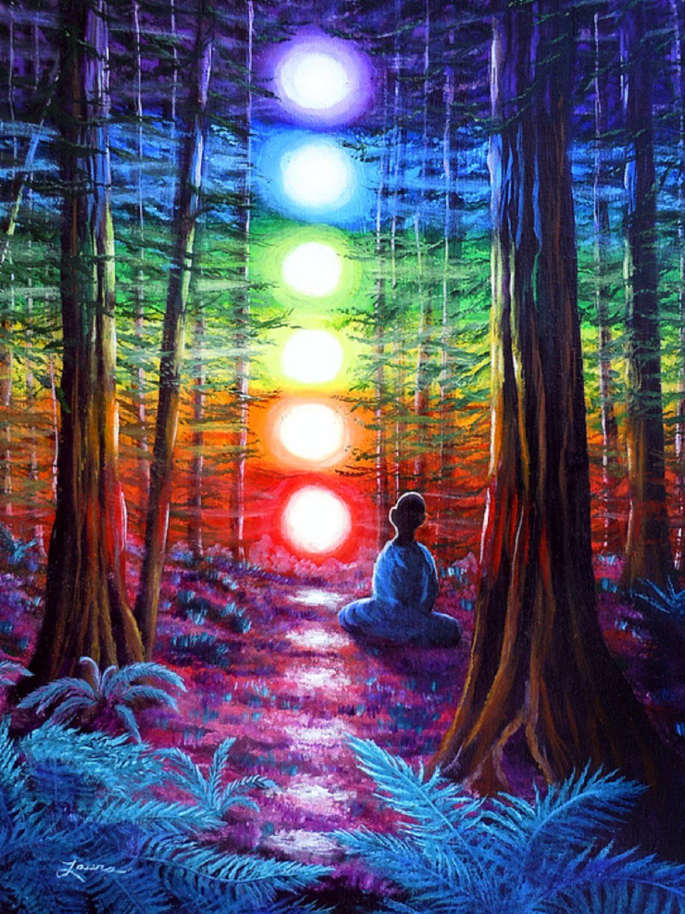 برنامج شجرة النور