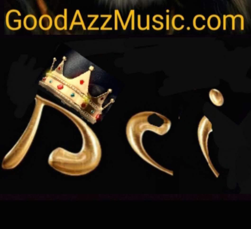 King Dei logo