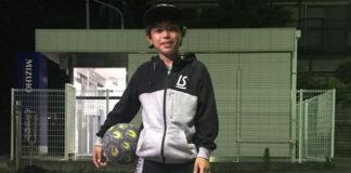 Shiou Japanese prodigy
