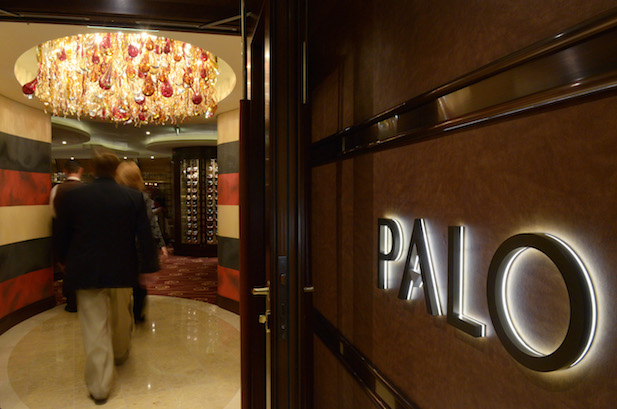 Palo Entrance - Wild Mushroom Risotto - Disney Cruise Line