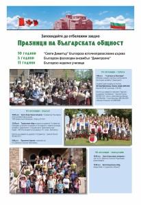 Celebrations_church_Oct2015v2