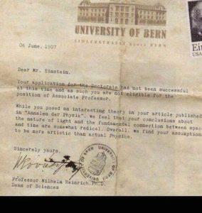 university-of-bern Rejeection Letter