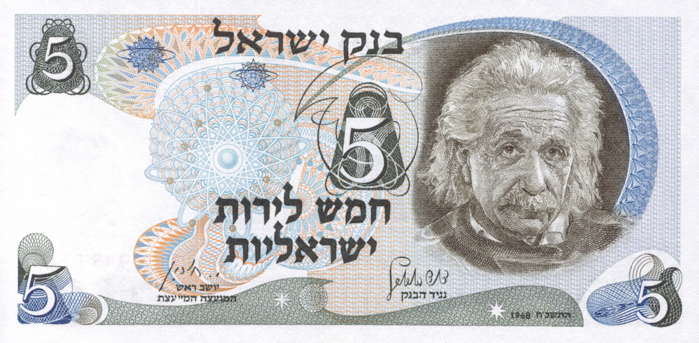 Einstein en un billete