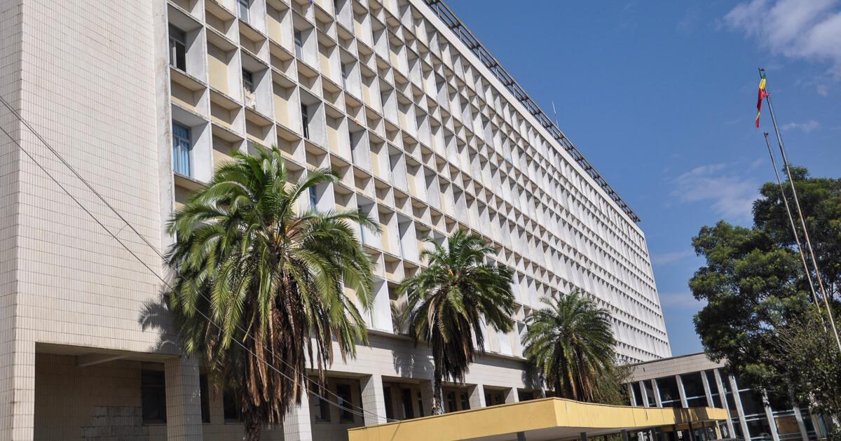 College of Health Sciences AAU