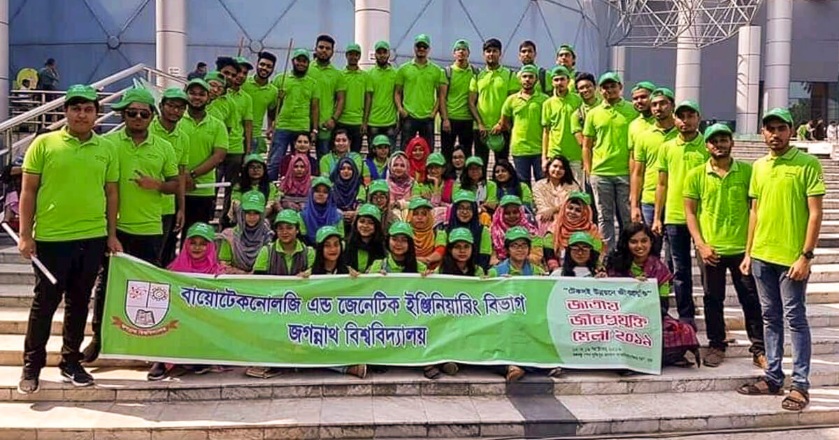 Students of GEB department on National Biotech Fair of Bangladesh