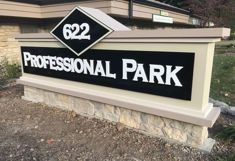 Professional Park Exterior Sign
