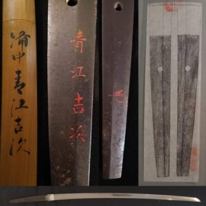 Aoe Yoshitsugu