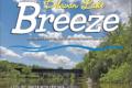 Delavan Lake Breeze July 2021