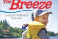 Whitewater Breeze July 2021