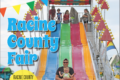 Racine County Fair for 2021