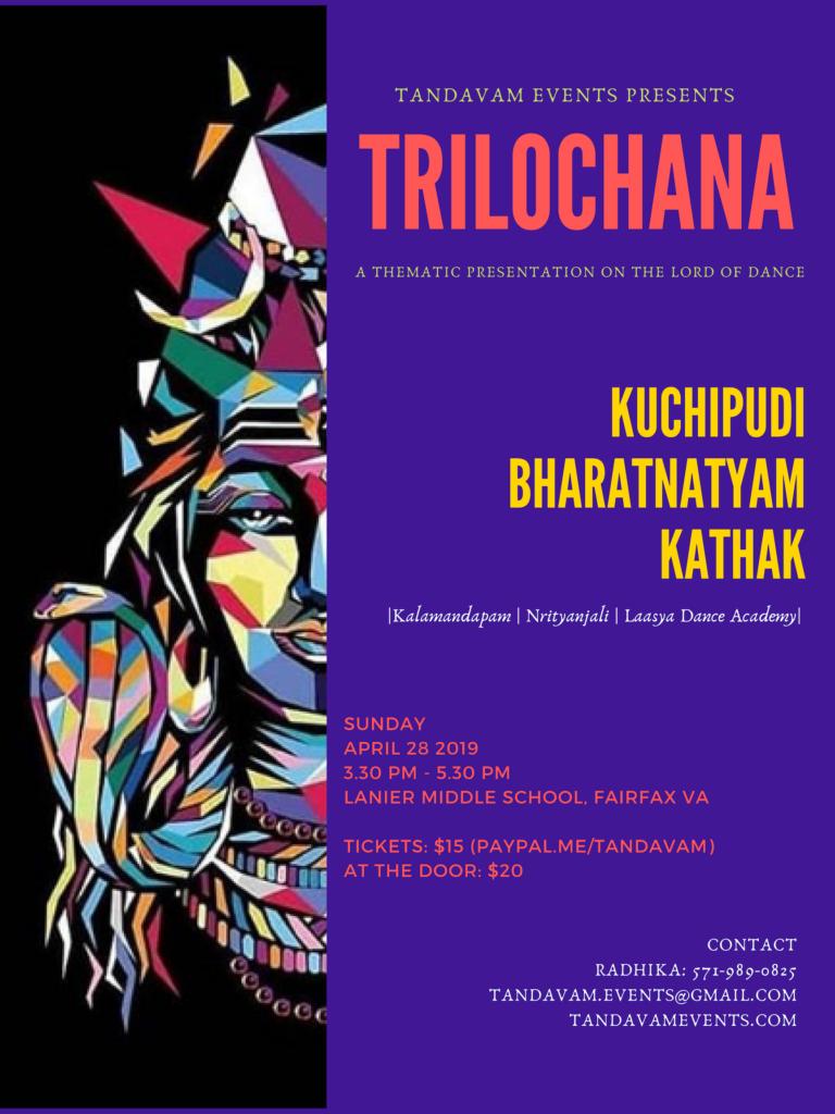 Indian classical dance april 28th event shiva siva