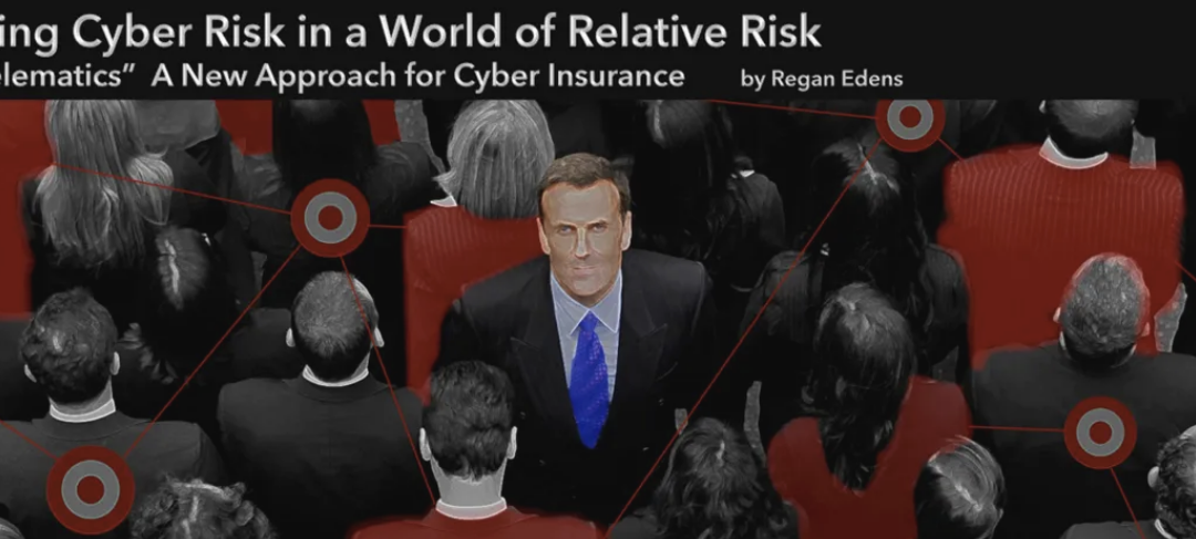 ASSESSING CYBER RISK IN A WORLD OF RELATIVE RISK