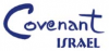 Covenant-Israel-Logo-blue
