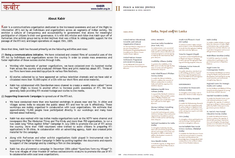 Link-1: Ford Foundation funding to Kabir and Fraud. Source: Ford Foundation Annual report of 2005 (http://www.fordfoundation.org/pdfs/library/ar2005.pdf)