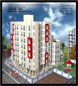 edifice erections proposed bldg chamunda vihar mhatre wadi dahisar west mumbai