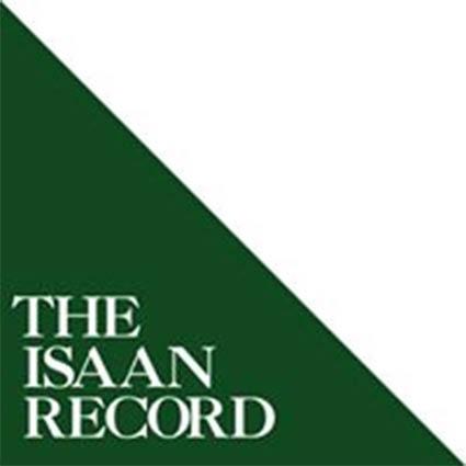 2016_04_Isaan-Record-Logo_425.jpg?time=1620146739