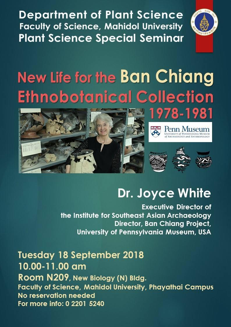Joyce White gives talk in Bangkok