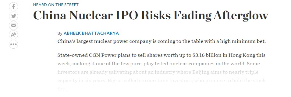 China Nuclear IPO Risks Fading Afterglow — Heard on the Street - WSJ