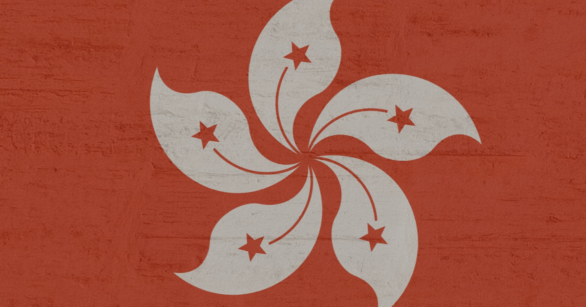 Individuals From Hong Kong May Apply For Employment Authorization Through 02/05/2023