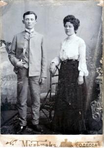 Malkeh and Eli