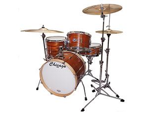 Mahogany Drum Set - 12/14/20