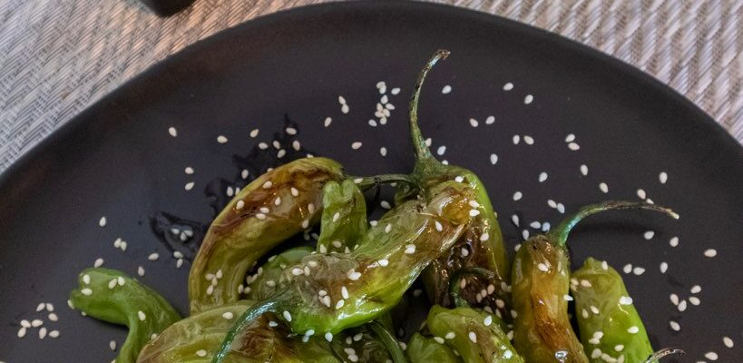 Perfectly Blistered Shishito Peppers