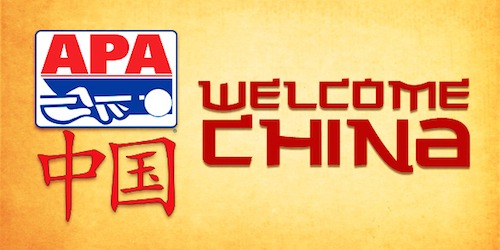 APA is Now in China