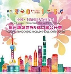 China Open 9-Ball Championship Starts Today, July 2-5