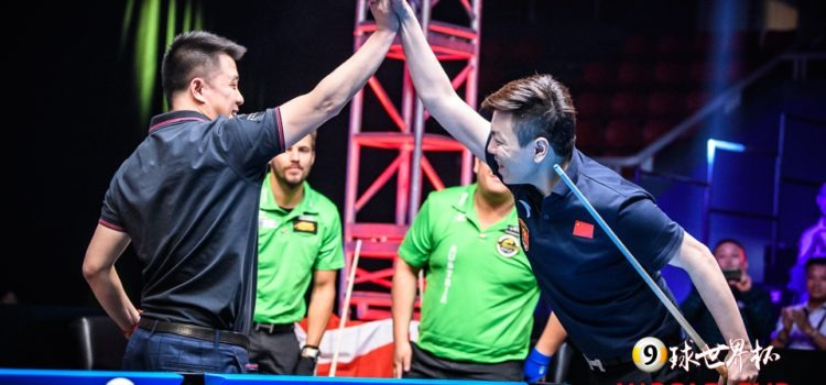 China New World Cup of Pool champions!