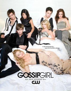2007_Gossipgirl