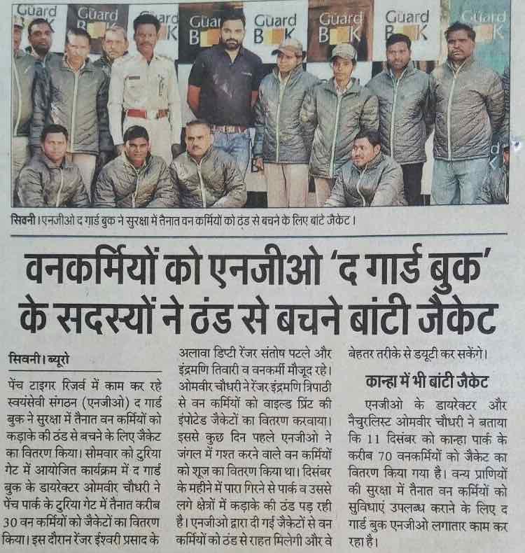 NGo Omi newspaper