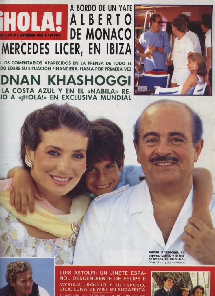 Adnan Khashoggi with son Ali Khashoggi and wife Lamia Khashoggi