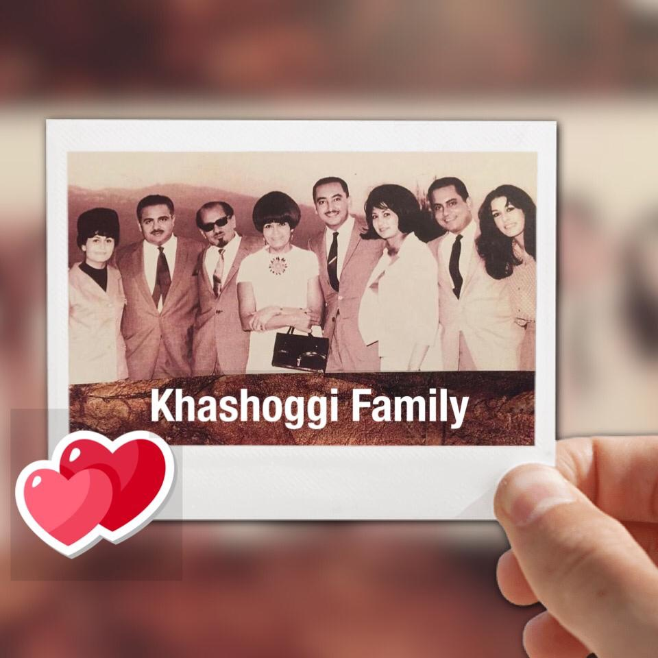 Adnan Khashoggi with Father Dr. Mohammed Khashoggi, Mother Samiha, Sisters Samira, Assia and Soheir, and Brothers Adil and Essam