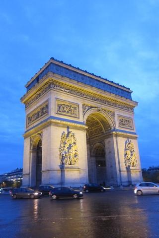 Parisian Vacation